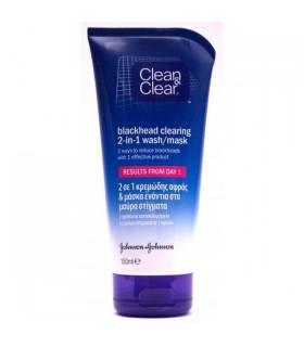 Clean & Clear Gel pentru Curatarea Punctelor Negre 2 in 1